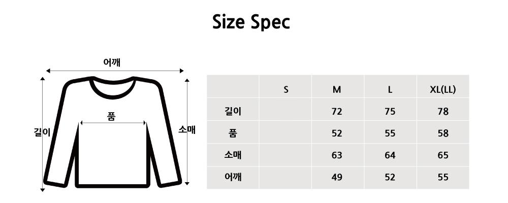 화이트라벨 아이콘 롱 슬리브 티셔츠