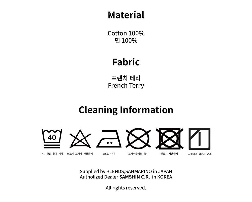 벤 데이비스(BEN DAVIS) 오리지널 아이콘 프린팅 후드 스웨트 셔츠 네이비